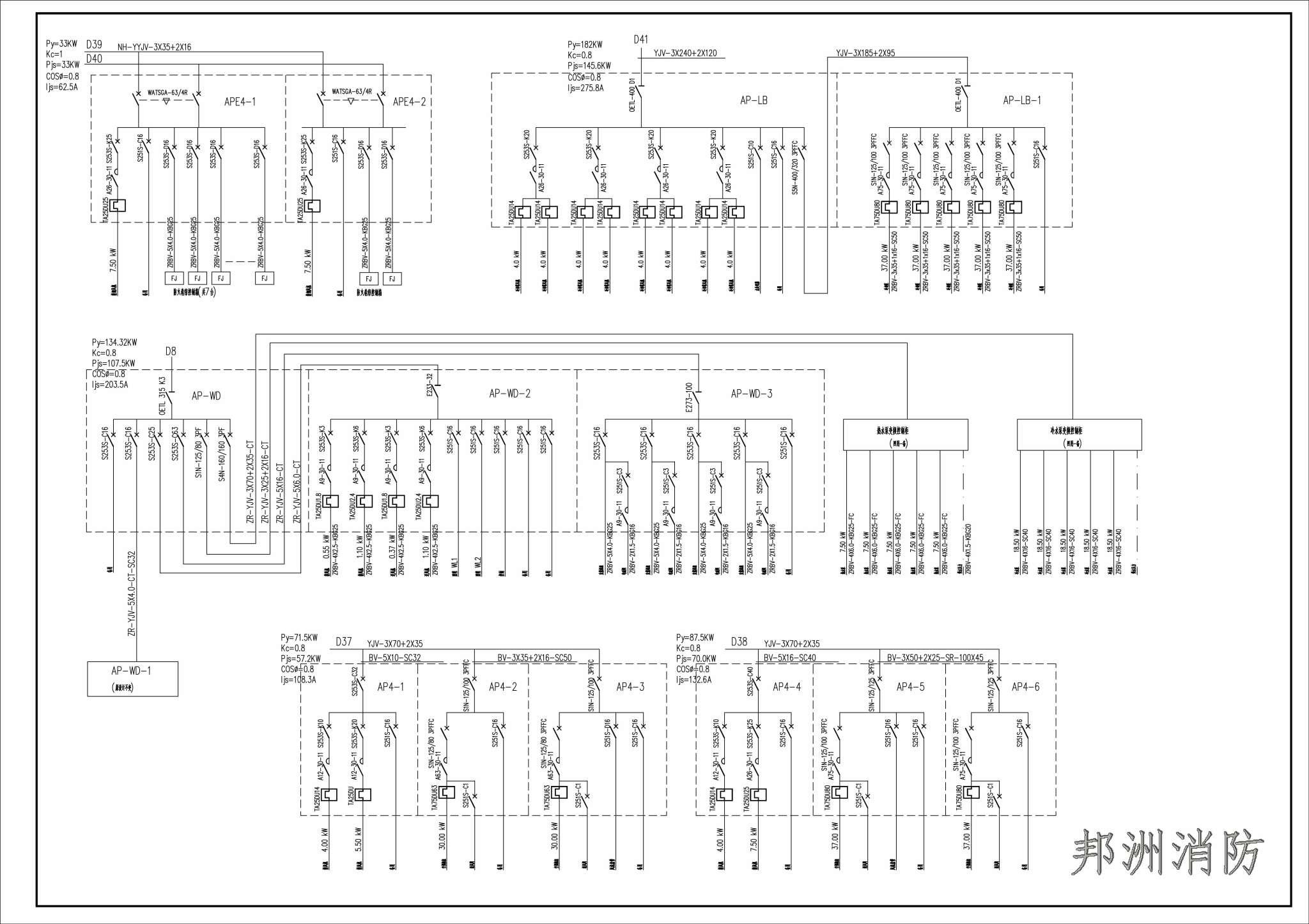 电气设计图纸