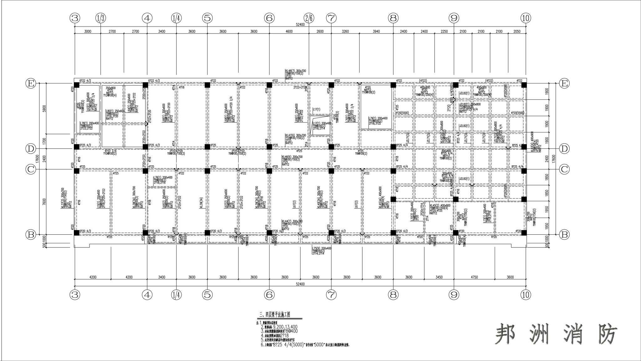 电路 电路图 电子 工程图 平面图 原理图 2048_1155
